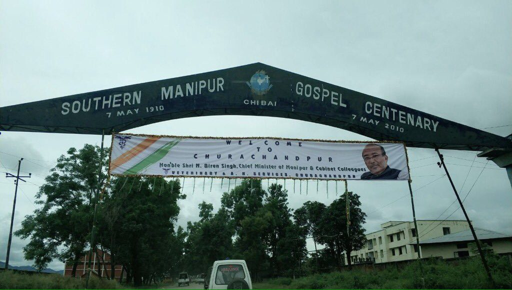 Welcome Banner of CM