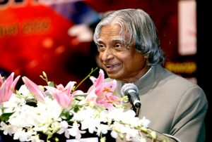 A. P. J. Abdul Kalam Former President of India