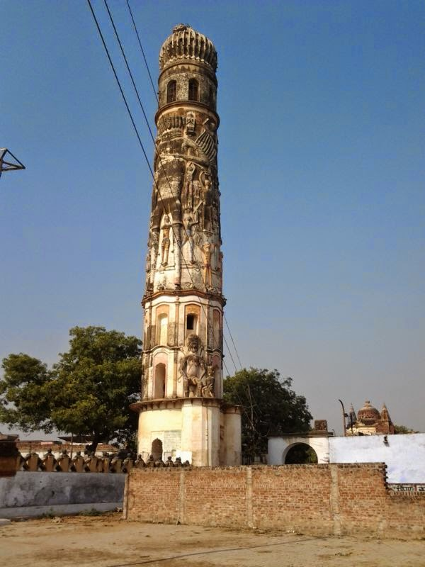 Lanka minar 2