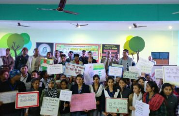 बीडी एस विद्यार्थी जागरूकता