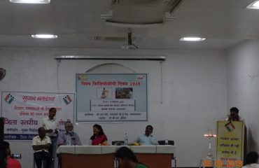 SVEEP for PWDs at Christian FellowshipHospital