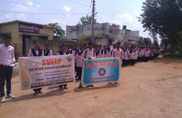 Rally heldby NSS students in Dongargarh college
