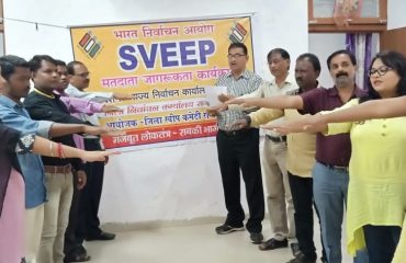 Pledge-under SVEEP at PHE