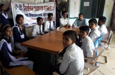 ELC-Club Meeting Govt. H. Sec. School Kumada, Chhuriya