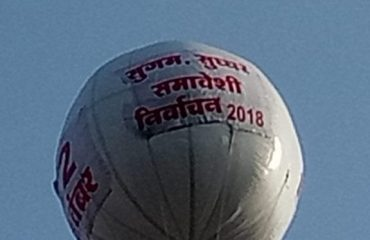 Message of voting in balloon in Municipality Dongargarh