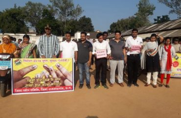 7,8 km long Bicycle rally in Dongargarh to cover ps of low voter turnout