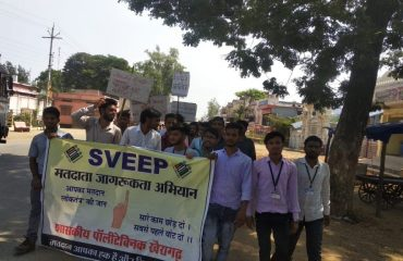 SWEEP Event and voter awareness program16-10-2018