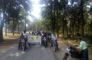 Bike rally in manpur Rajnandgaon underSVEEP