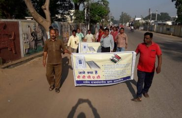 Gram panchayat - Katangi Janpad Panchayat -Chhikhkhand, Cleanliness was done around the polling station ofChhikhkhand