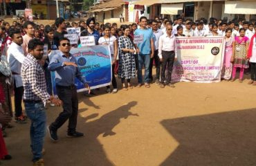 sveep program: conducted in the presence of trainee ias officer in Surgi