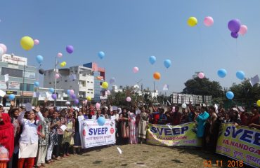 flying balloons with voter awareness message by monika mam ( state consultant ) SBM kamla college Rajnandgaon