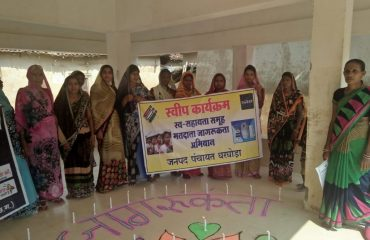 BAG the booth awareness group on move tracking voters for next 17 yrs (also known as NYOTA DAL in Dist. Raigarh)