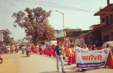 Voter awareness Maha Rally is organized with the of Women.