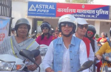 Bike Rally Police Department Rajnandgaon