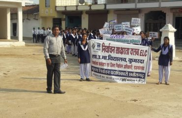 Voter awareness campaign at Govt H.S.School Kumarda Chhuriya for election