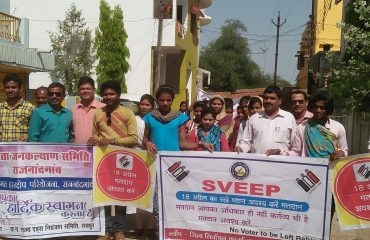 Sweep awareness program by social welfare department among third gender