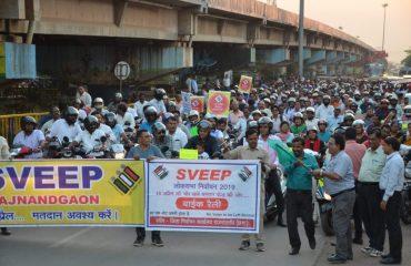 Bike rally-Collector sir for voter awareness