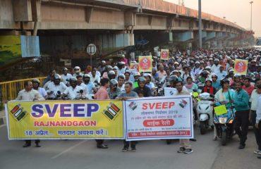 बाइक रैली - मतदाता जागरूकता के लिए कलेक्टर साहब द्वारा