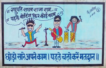 SVEEP Wall Painting-3