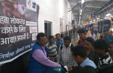 pc SVEEEP at Raigarh railway station 02