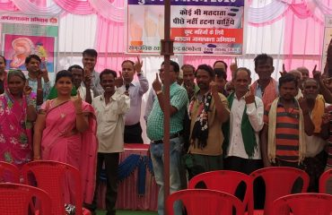 pc SVEEP CHC Baramkela distt raigarh 03