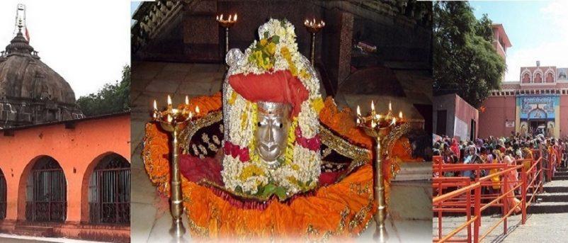 श्री वैजनाथ मंदिर, परळी