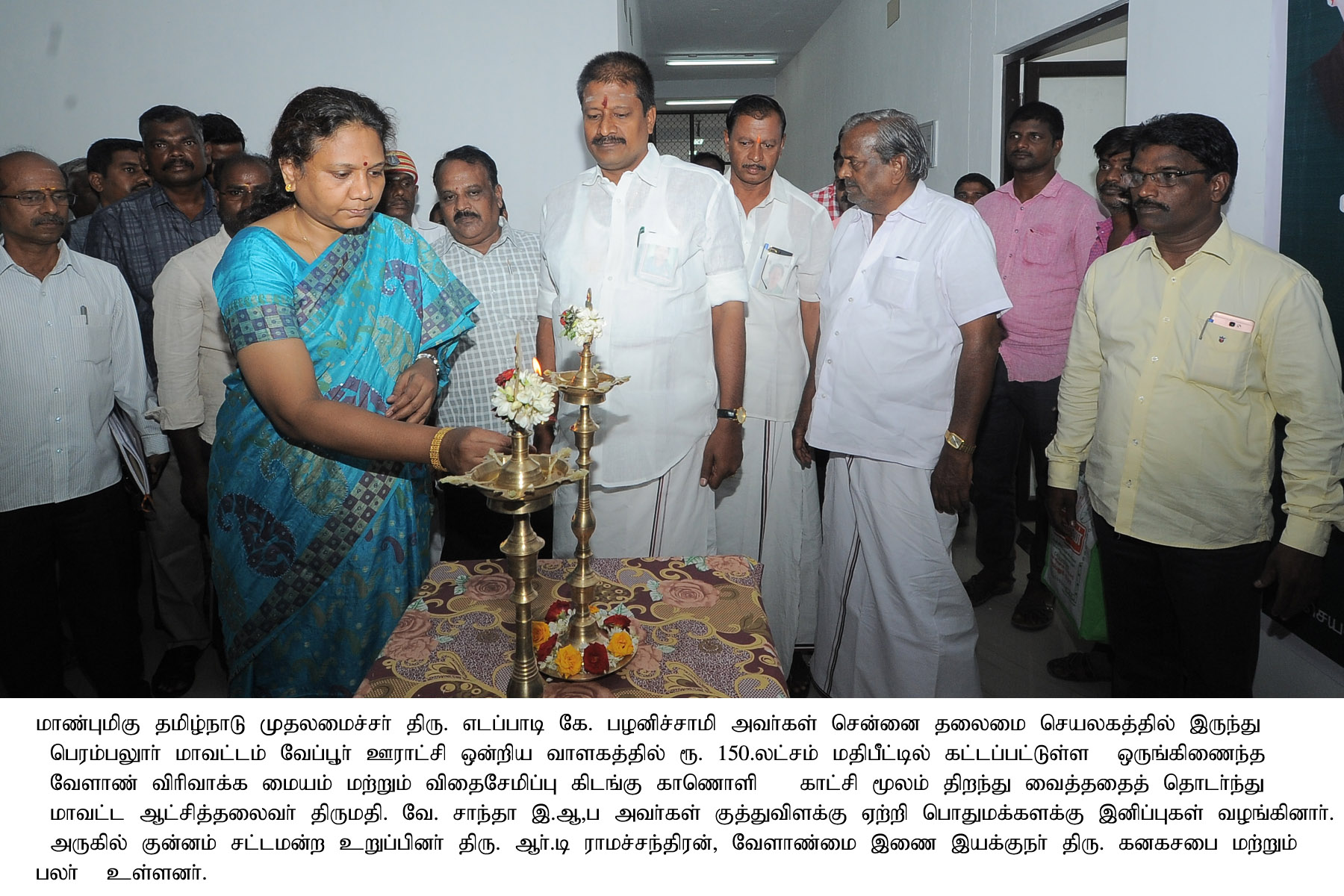 Inauguration by Chief Minister