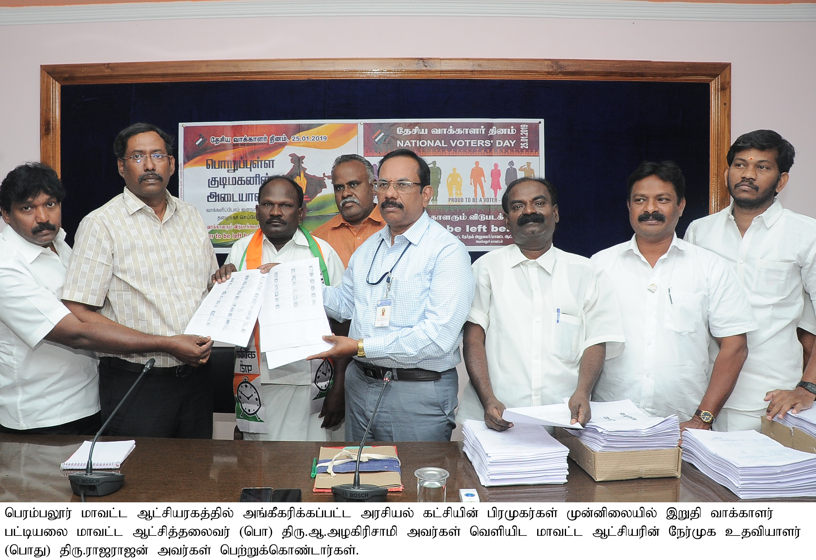 Release of the final Electoral roll.