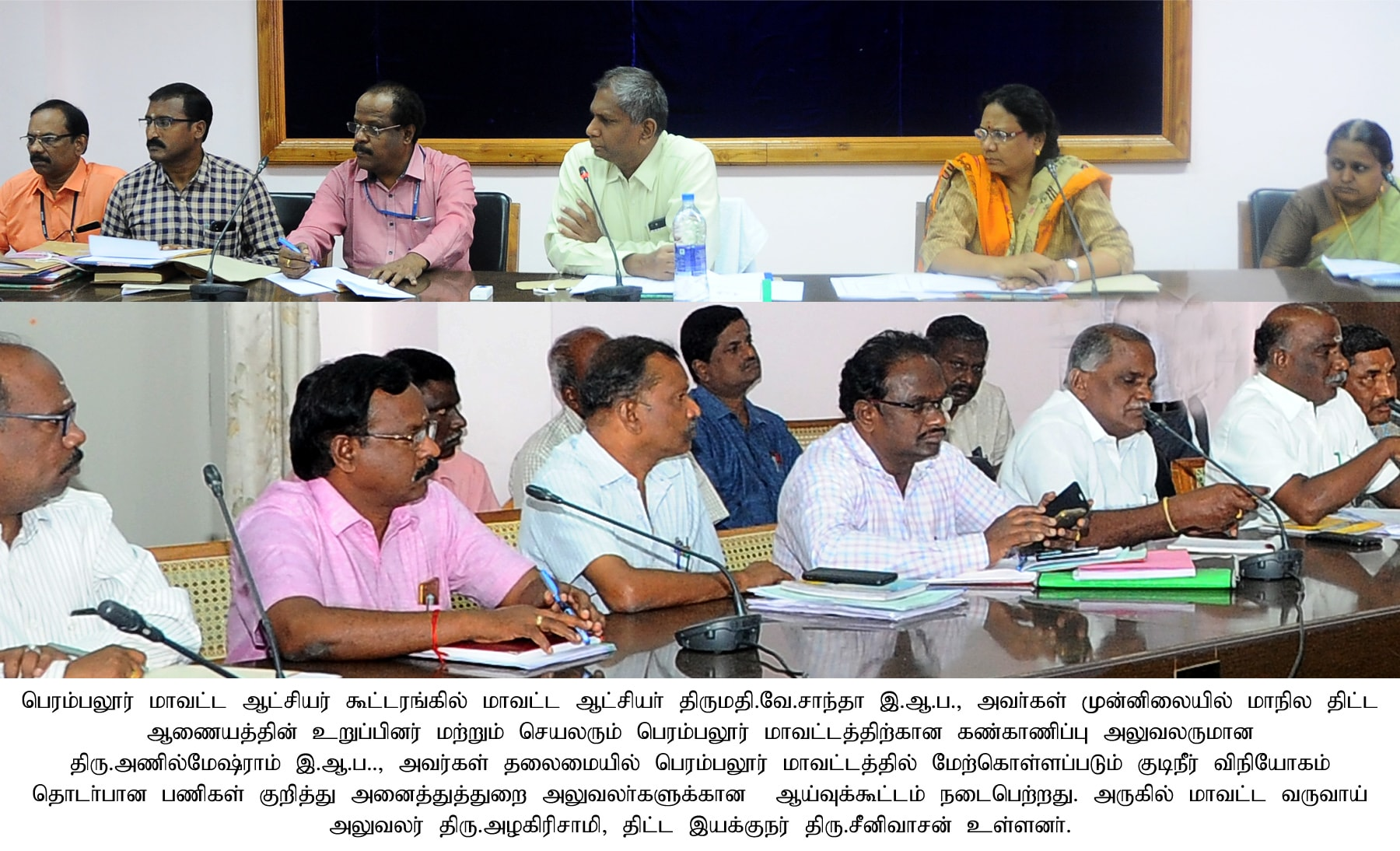 Review meeting conducted on Project implemented.
