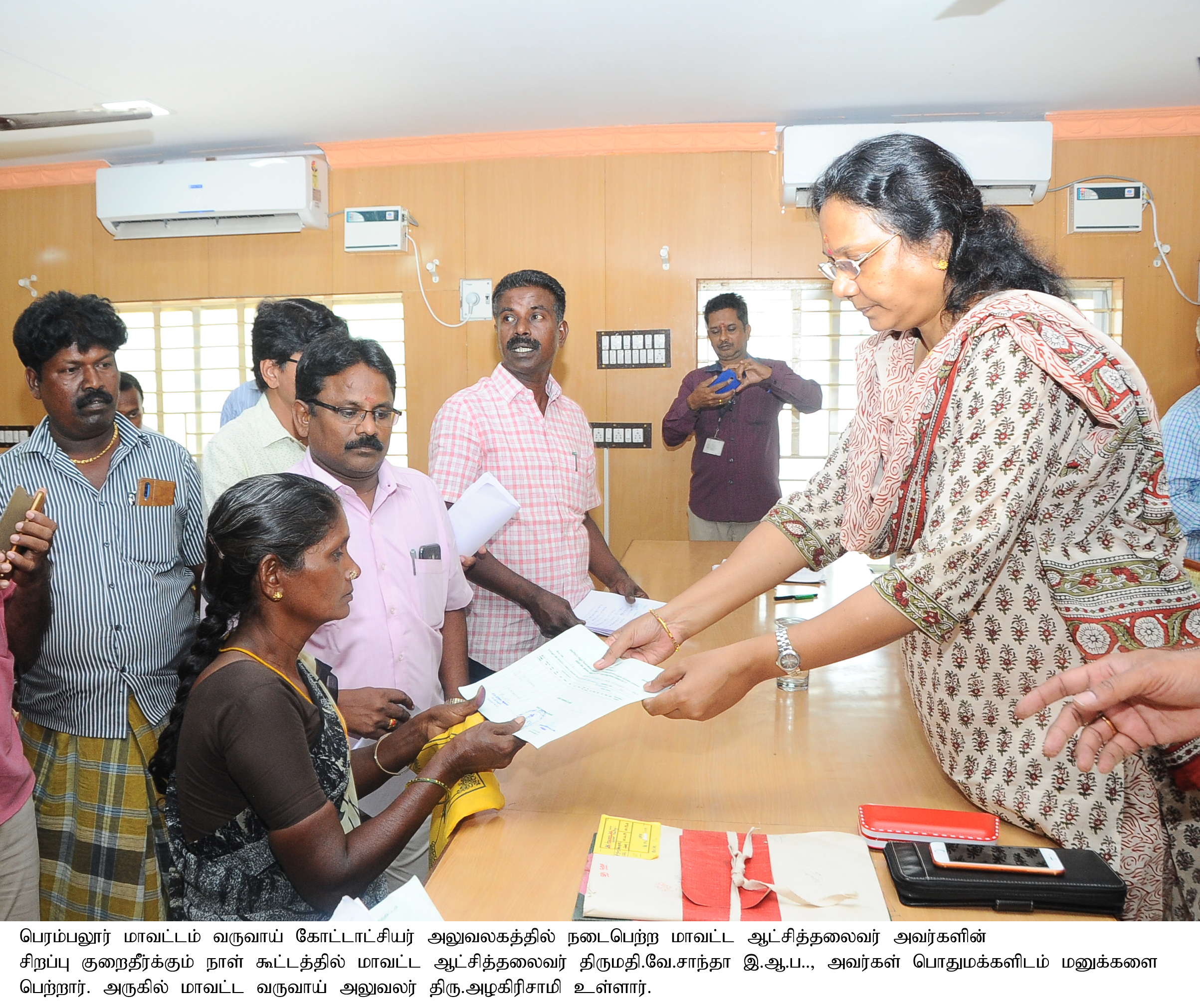 Camp to distribute the Central Government unique identity card for disabled persons.