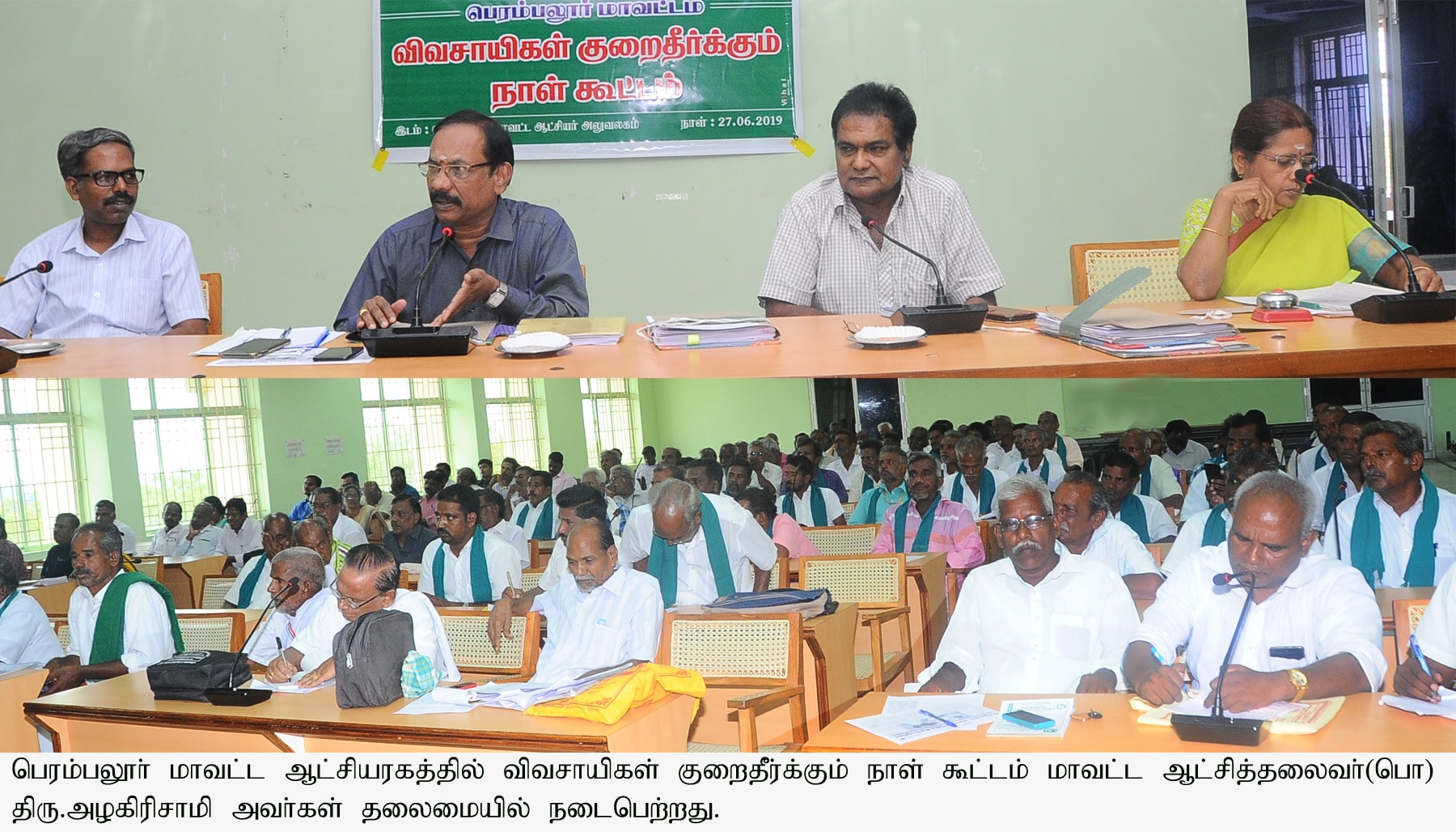 Agriculture Grievance Day.