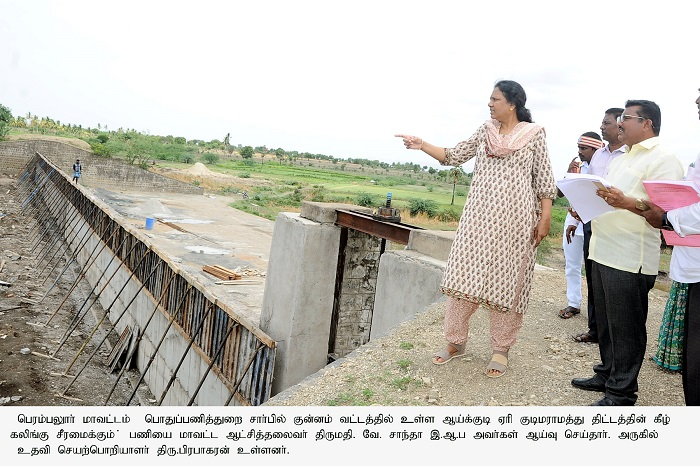 Inspection of the desilting work of a lake in Kunnam Taluk