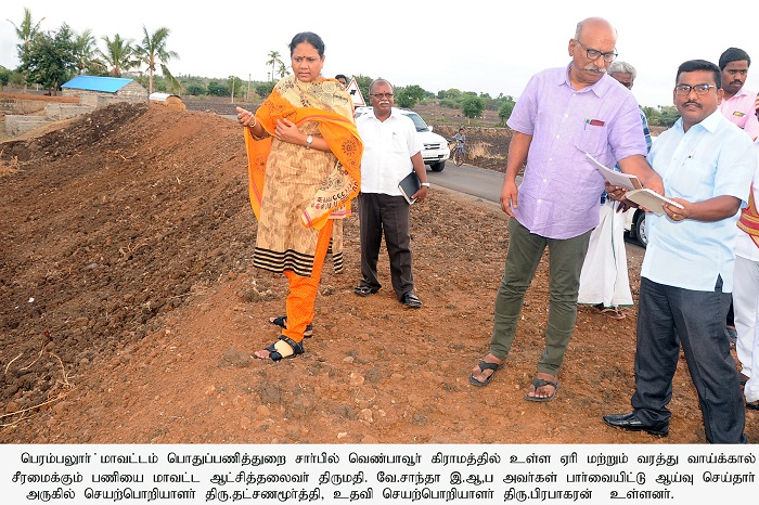 Inspection of the desilting work of a lake in Veppanthattai Taluk