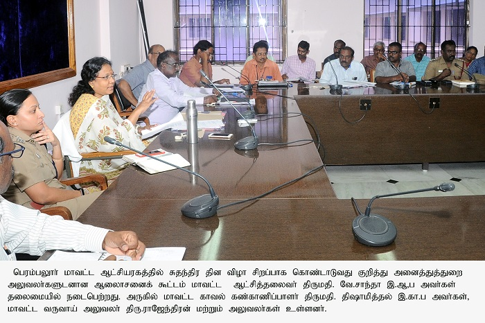 Meeting to celebrate the Independence Day