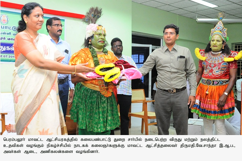 Function organised by the Department of Art and Culture