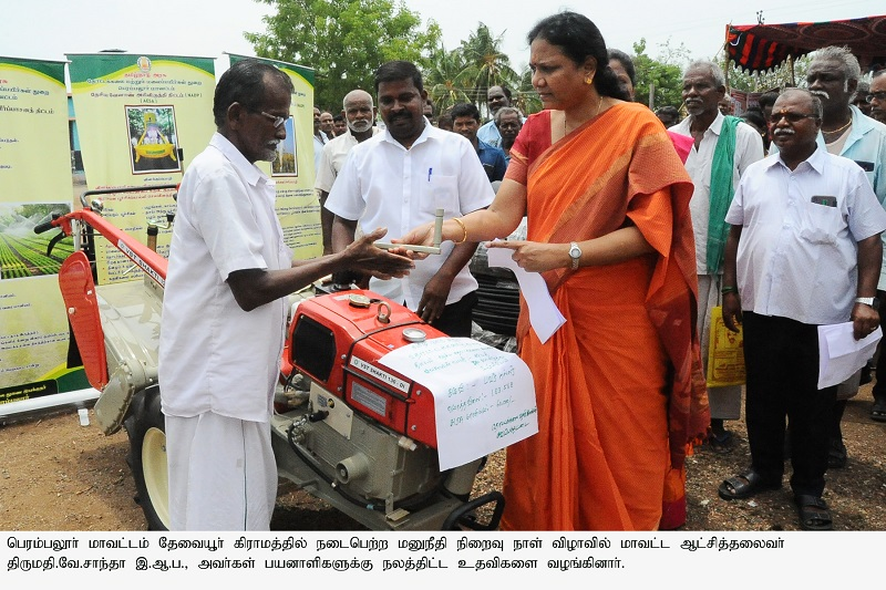 Mass Contact Programme at Theviyur North Village in Veppanthattai Taluk