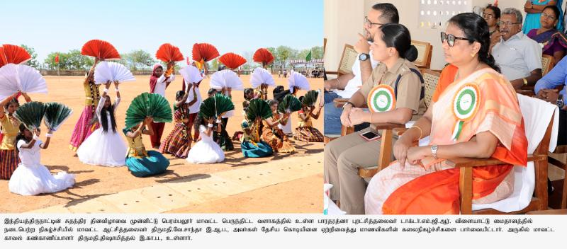 Collector watching the cultural programmes