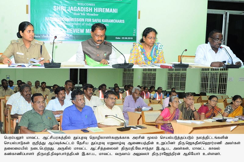 Meeting to review the implementation of the beneficiary schemes for the cleaning staff - 22.08.2019