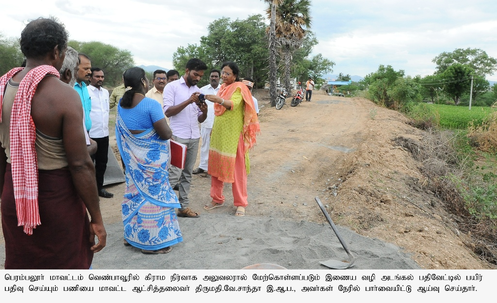 District Collector inspecting the procedure of capturing the crop details in the computer - 06.09.2019