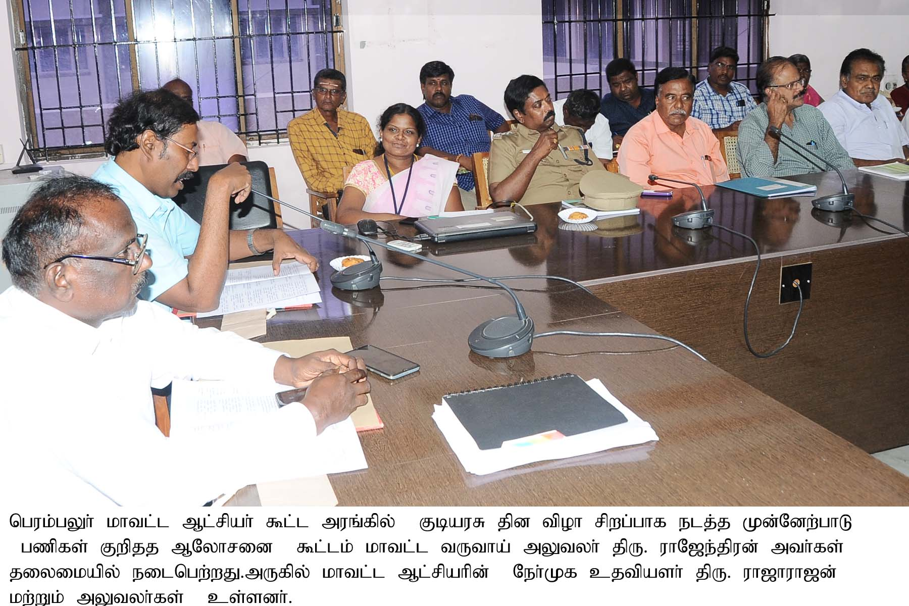 Meeting on the preparatory work related to the Republic Day Celebrations - 09.01.2020