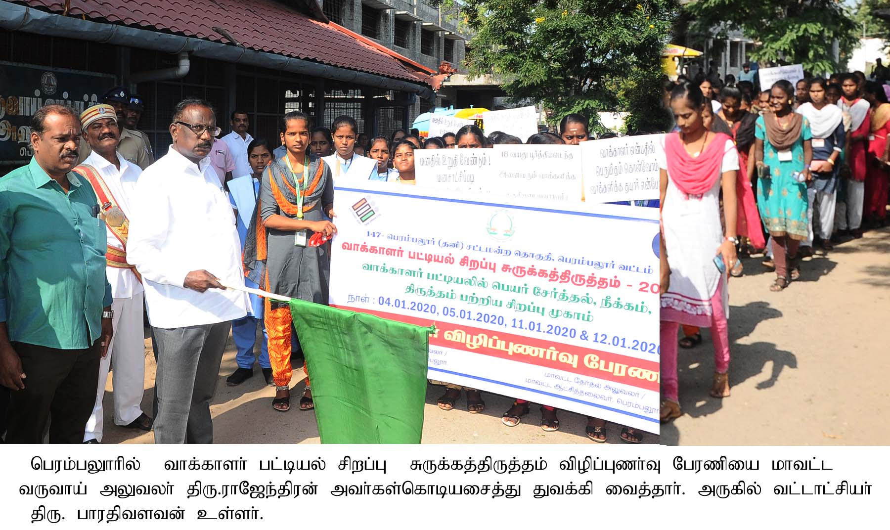 Awareness Rally on the Voter Special Summary Roll Amendment 2020 - 09.01.2020