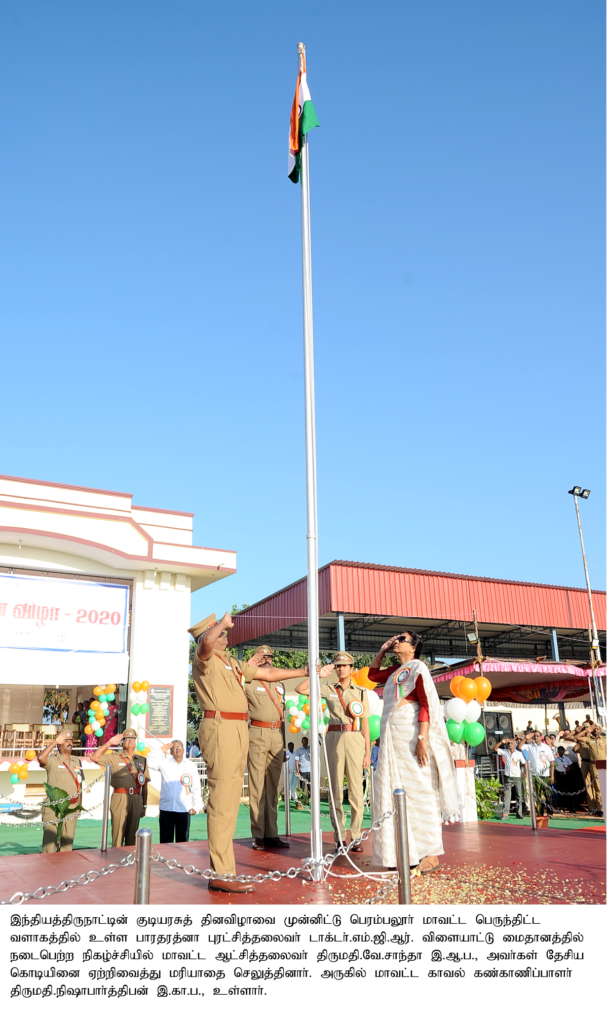 Republic Day Celebrations - 26.01.2020