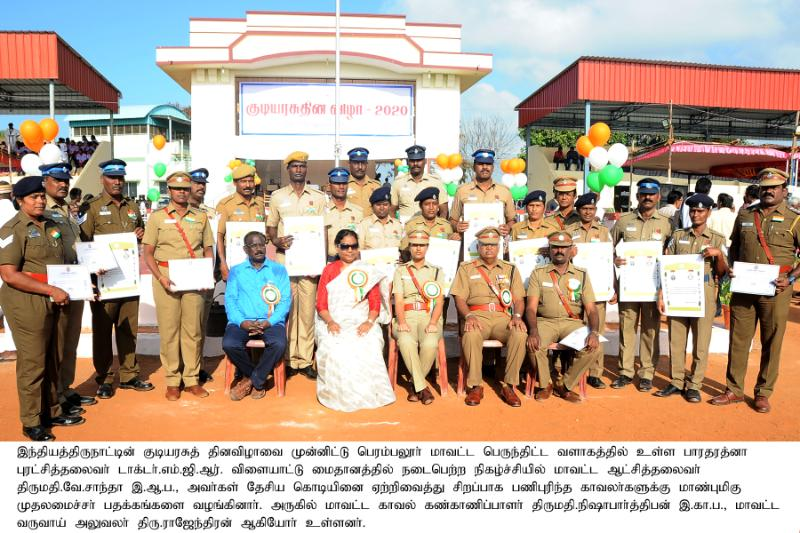 Republic Day -Award for Police Officials