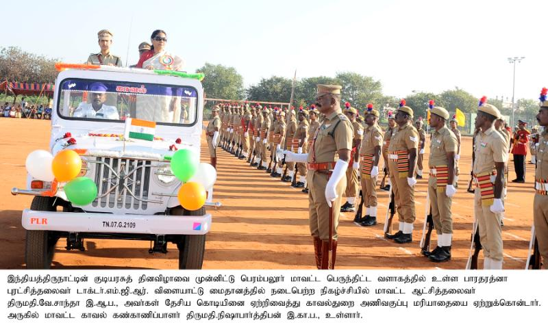 Republic Day - Guard of Honour