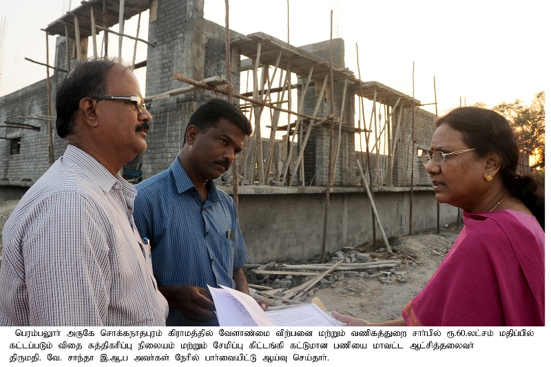 The Collector made inspection on progress of Seed treatment plant and storage warehouse construction at Sokkanathapuram- 13/02/2020.