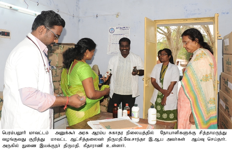 The Collector Inspected Anukkur PHC-28/02/2020