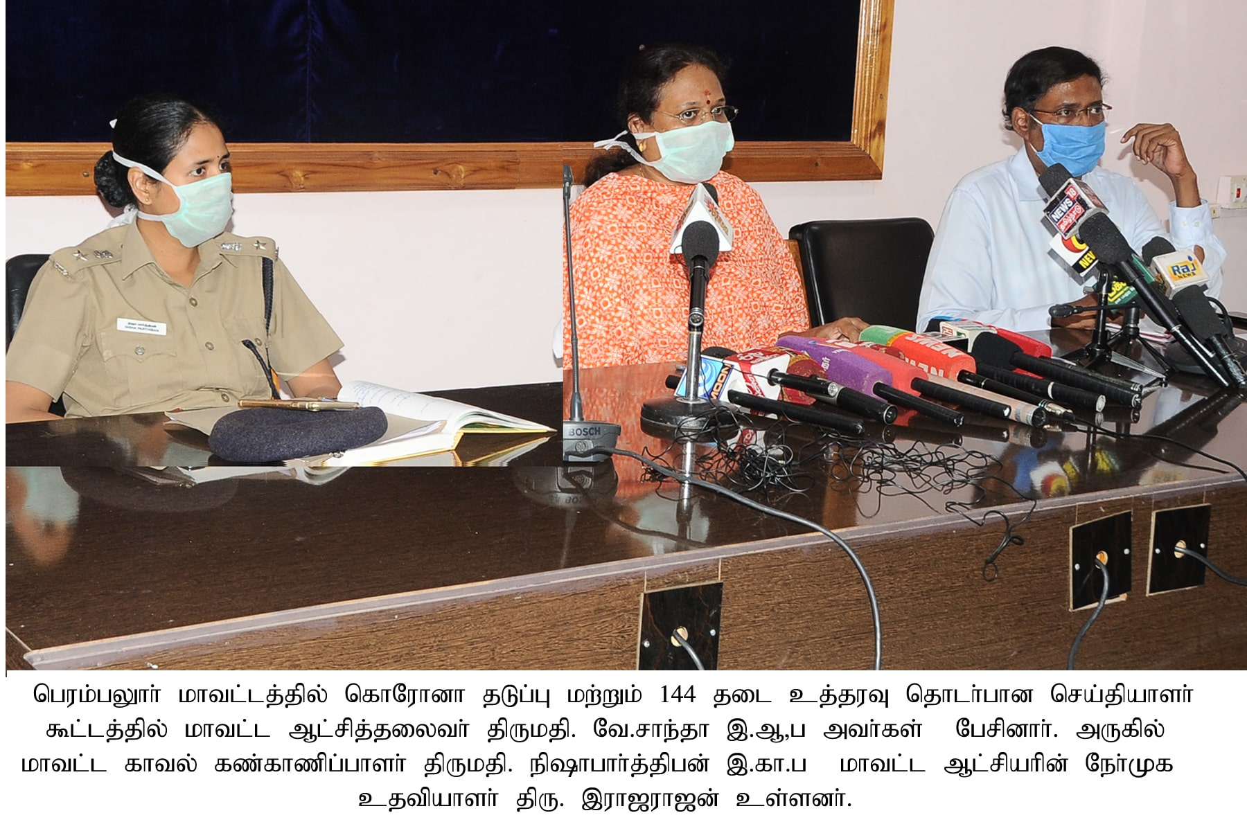District Collector Press Meet