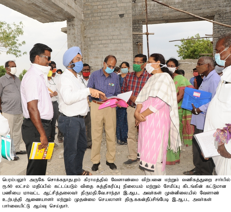Inspection of the construction of the Seed Refining and Storage Centre - 09.06.2020