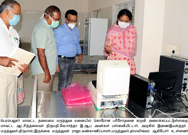 District Collector inspected the PCR Testing Centre for Corona Virus - 22.06.2020