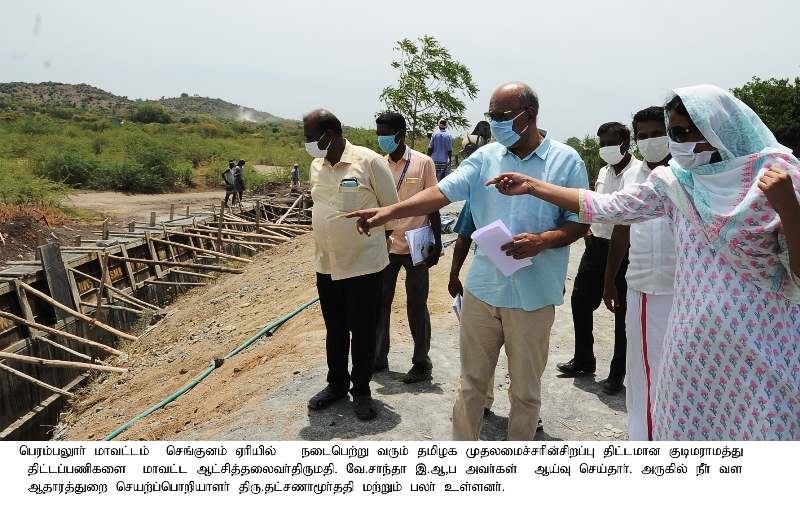 District Collector inspected the Kudi Maramathu work in Perambalur District - 19.06.2020